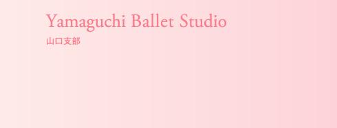 Yamaguchi Studio 山口支部