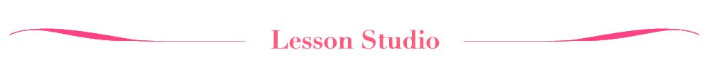 Lesson Studio